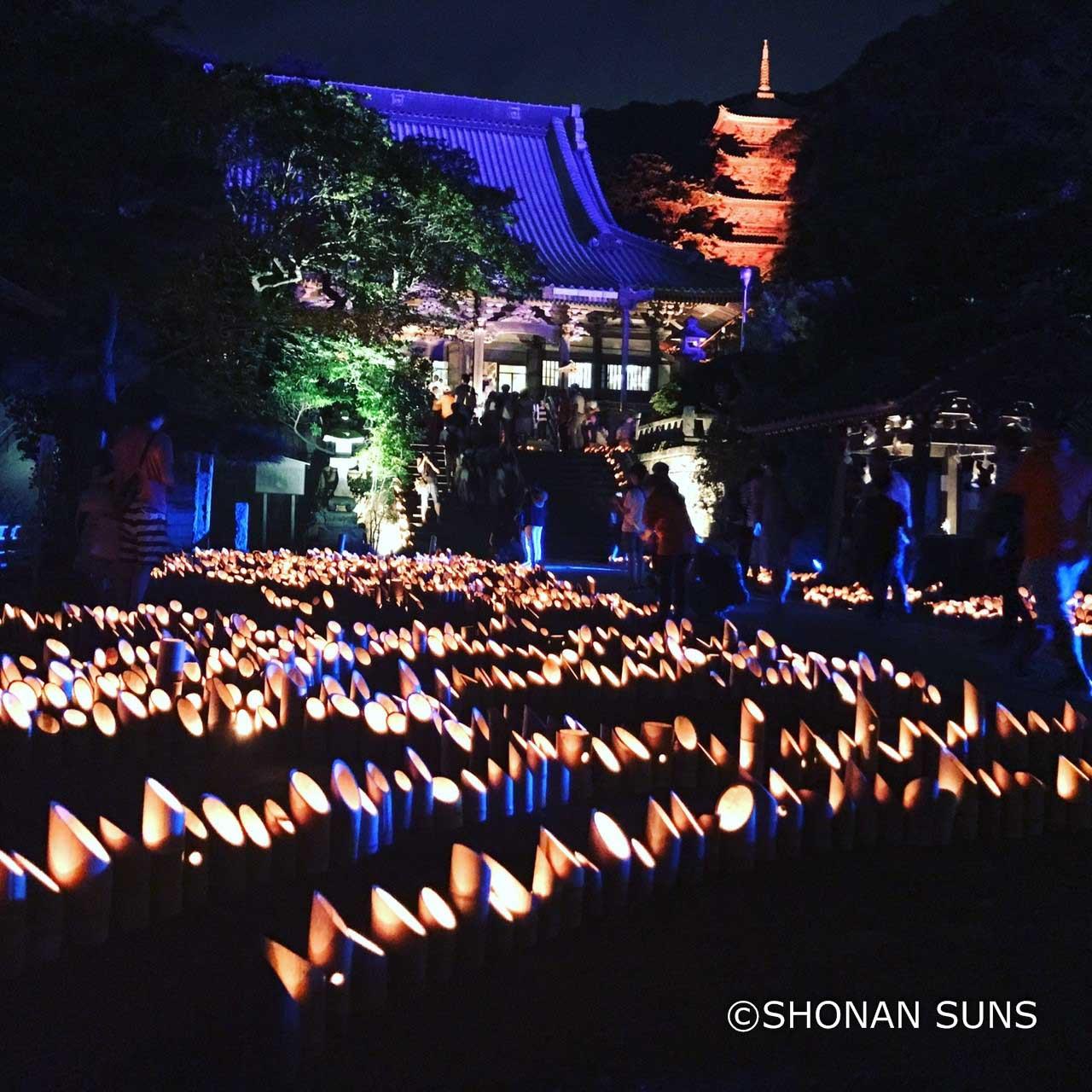 84-6 南相馬企画湘南大会🌴_170808_0017.jpg