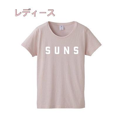 Tシャツ【SUNS】ピンク(レディース)