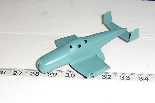 Tin Toy Airplane Fragment