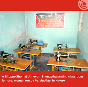 IN NATORE, CSO SHOPNO  SHOMAJ  UNNOYON  SHONGSTHA CHANGES LIVES FOR YOUNG WOMEN