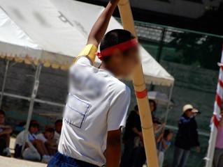 中学校運動会