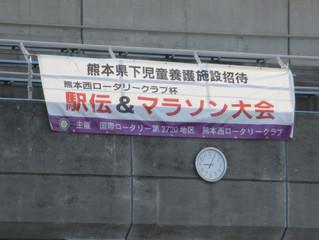 駅伝&マラソン大会