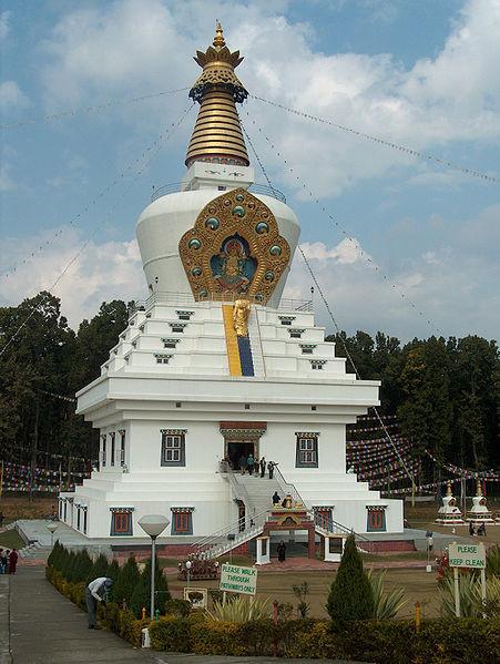 Dehradun-Great_stupa_in_Mindroling.jpg