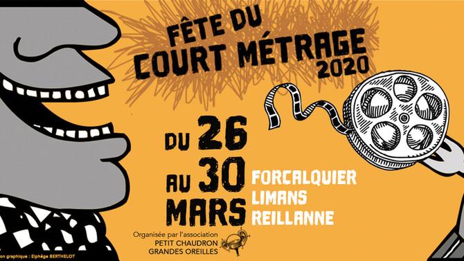 La Fête du Court Métrage 2020 ANNULÉE ...