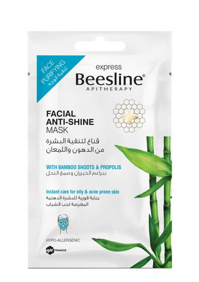 BEESLINE FACIAL ANTI SHINE MASK