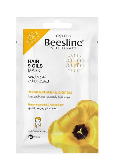 BEESLINE HAIR 9 OILS MASK