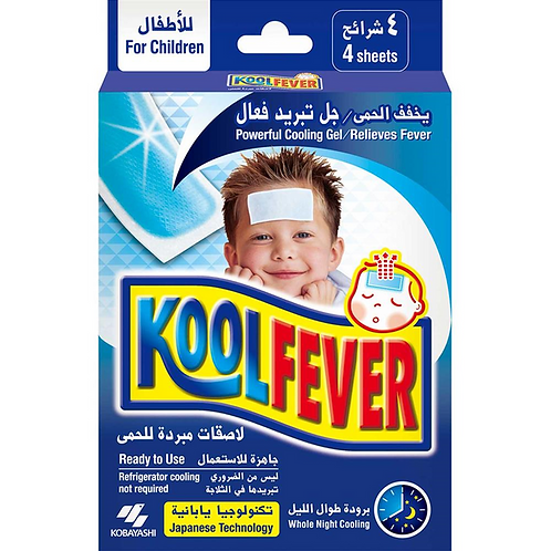 COOL FEVER CHILDREN PATCHES 4`S