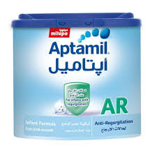 APTAMIL AR400GM