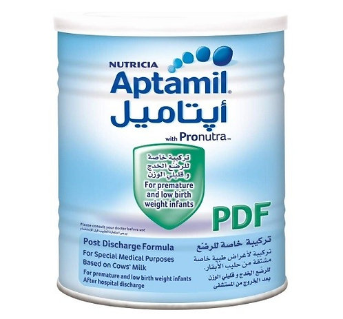 APTAMIL PDF 400GM