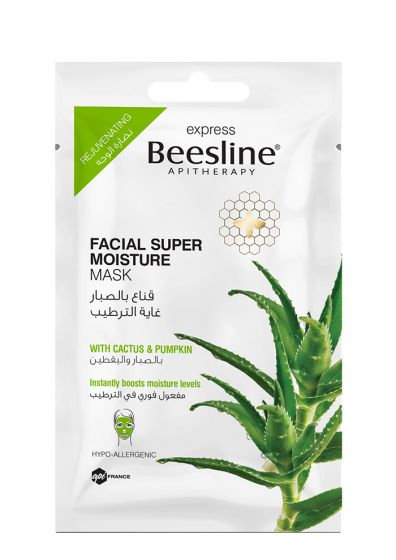 BEESLINE FACIAL SUPER MOISTURE MASK