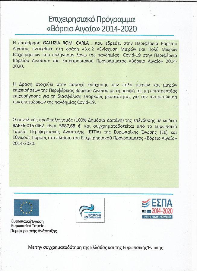 ESPA 2020 Foto Poster.jpeg