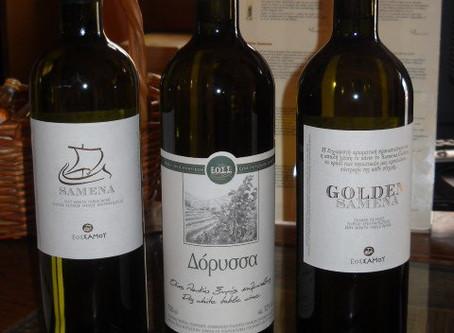 Cucina&sapori di Samos #winesamos #oliodisamos #soloprodotti locali