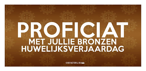 Wenskaarten Jubileum Brons (8j)