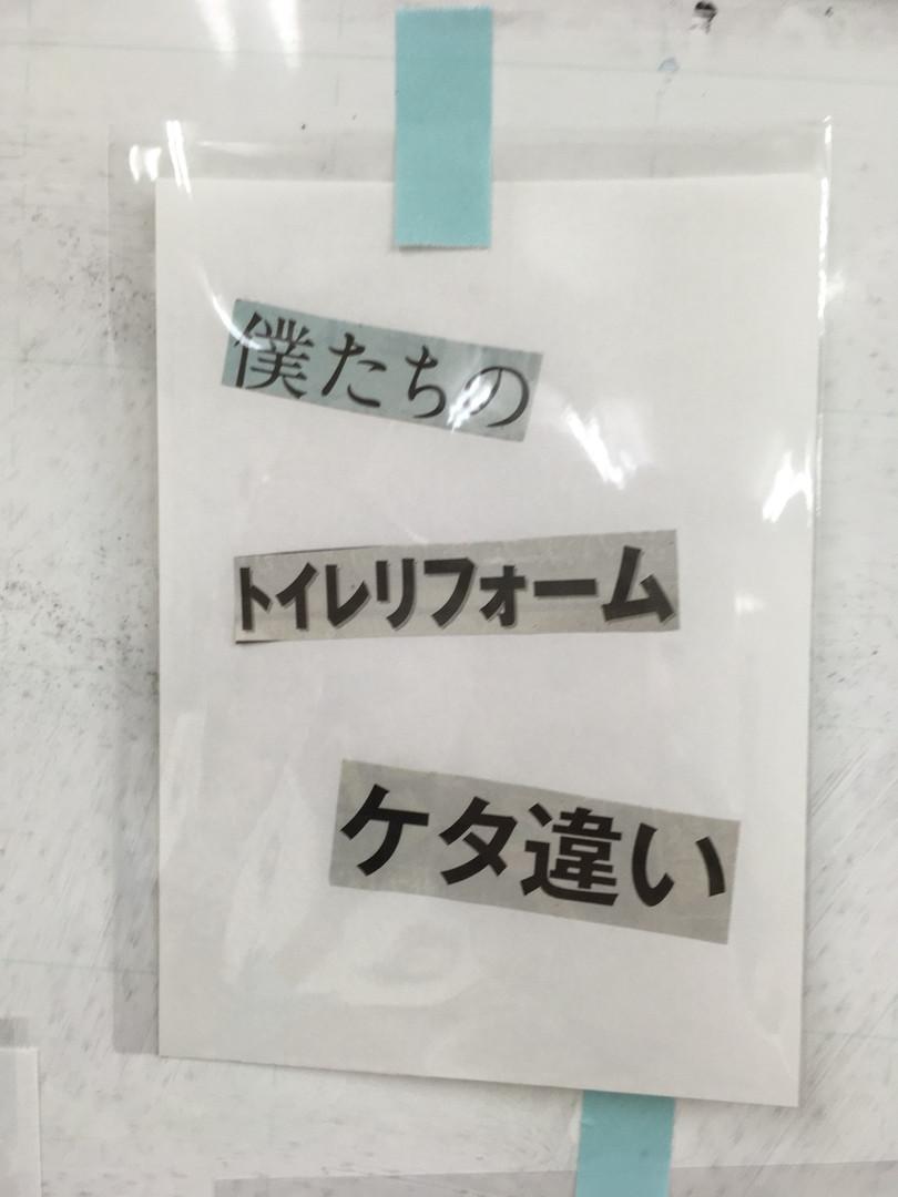ちょこ文福岡2018_180915_0012.jpg