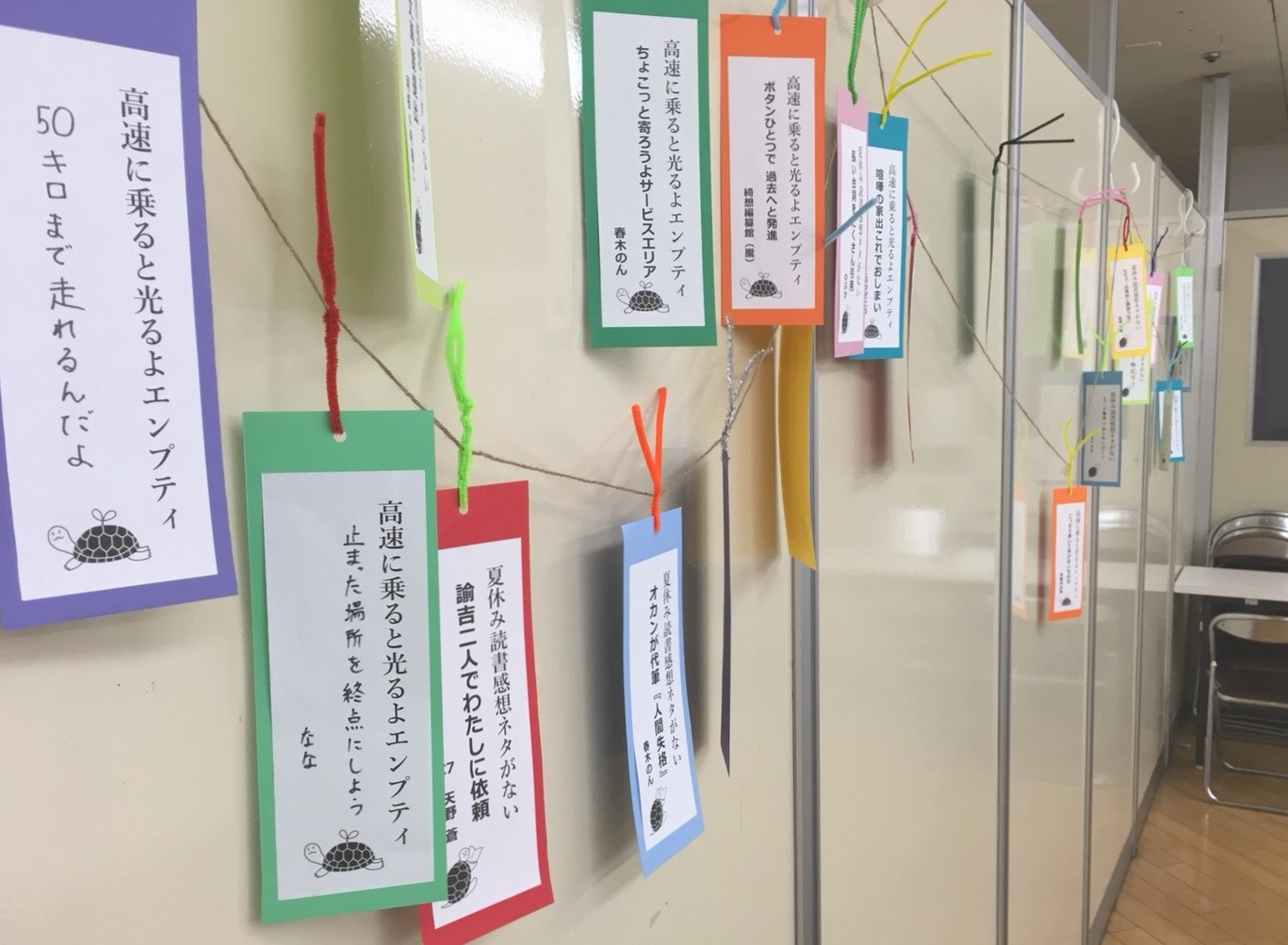ちょこ文福岡2018_180915_0010.jpg