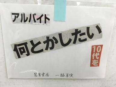 ちょこ文福岡2018_180915_0011.jpg