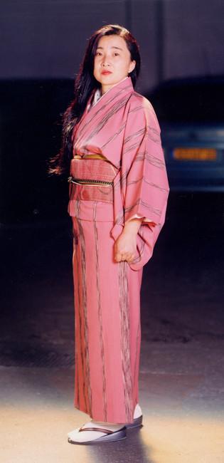 kimono rose à poil