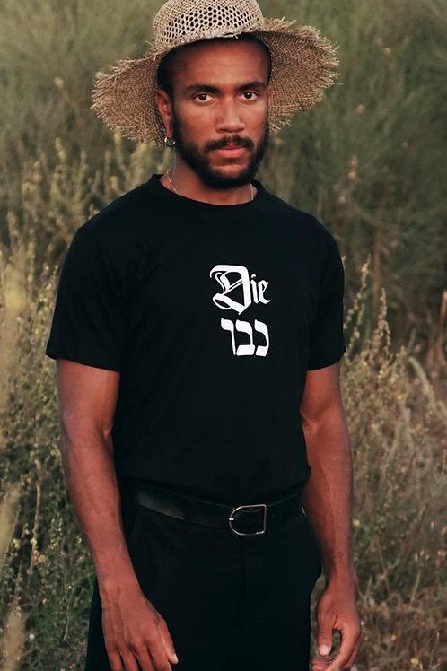 "Printed T shirt ""Diekvar"""