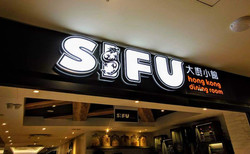 Sifu Restaurant