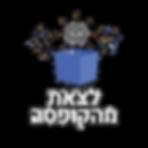 עיגול פייסבוק השם בשתי שורות_edited_edit