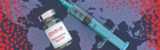 חיסון תמונה.jpg