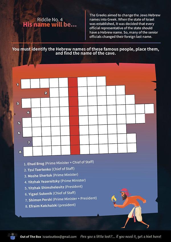 Riddle 4.jpg