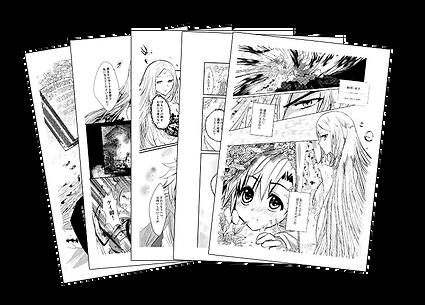 漫画宣伝.png