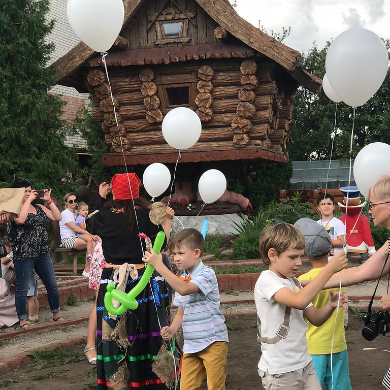 Выпускной Детский Сад в Парке Сказок.