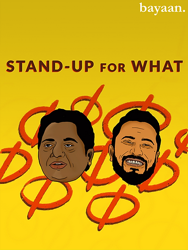 Stand_Cover.png