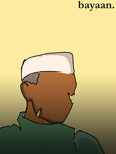 NehruCover.png
