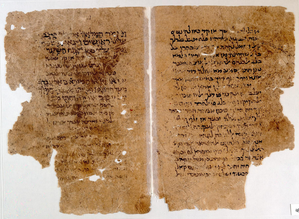 Fragment of Halper 48 Translation and commentary on 2nd Samuel