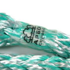 Loopie Whoopie sling