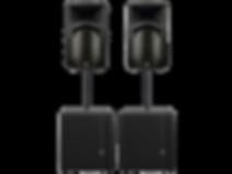SRM450 - 2.2 i-Music