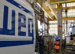 WEG e Grupo Iner fazem reunião técnica sobre gaseificação