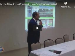 Criada a Comissão de Catadores de recicláveis do estado do Acre
