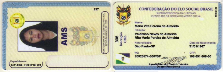 Carteirinha AMS.png