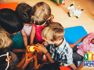 Как растить ребенка-создателя через игру
