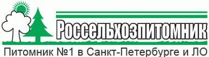 лого россельхоз.jpg