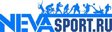 логотип nevasport new.jpg