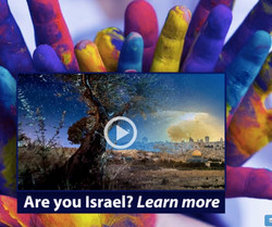Iam israwel