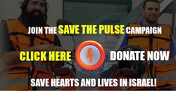 save the pulse