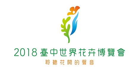 Taichung_World_Flora_Exposition.logo.png