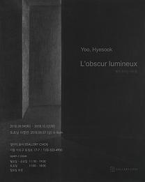 L'OBSCUR LUMINEUX.png