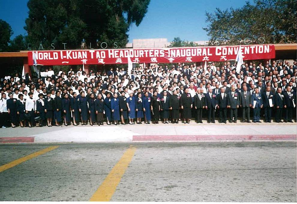 一貫道世界總會成立大會 1996.10