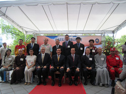 日本震災人道援助表揚茶會2011.08.19