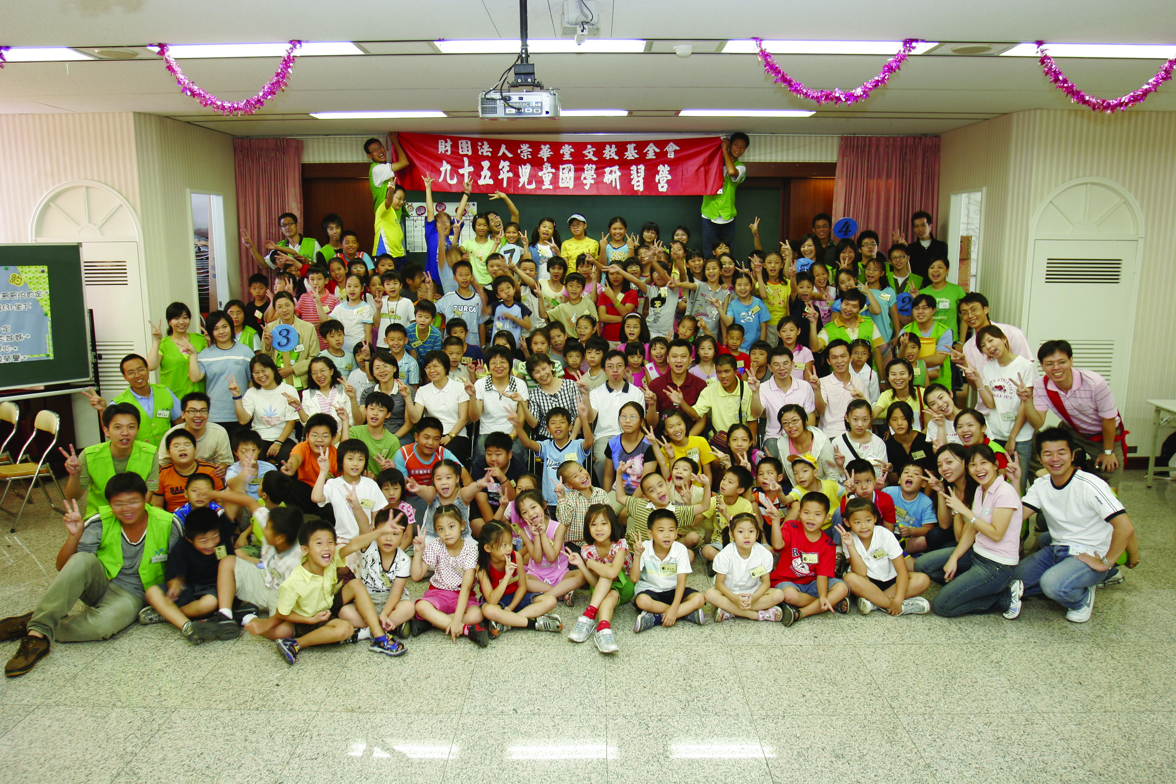 台北承德兒童班