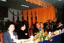 一貫道總會成立大會 1988.03.05