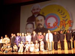 紀念師尊成道55 週年感恩大會暨表揚三代同堂道化家庭