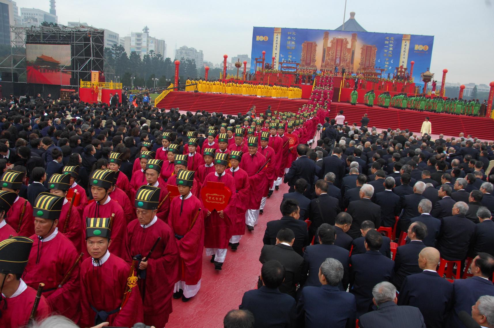祭天祈福大會於中正紀念堂 2011.03.06