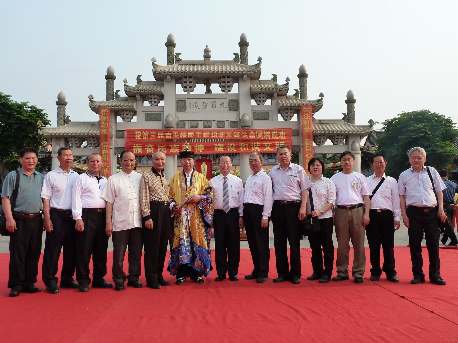 海南文筆鋒宗教文化交 流參訪2011.04.17